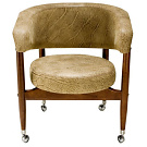 Sergio Rodrigues Beg Armchair