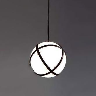 Lars Englund Skelder Lamp