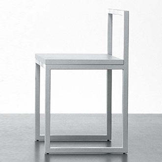 A.G. Fronzoni Fronzoni '64 Chair