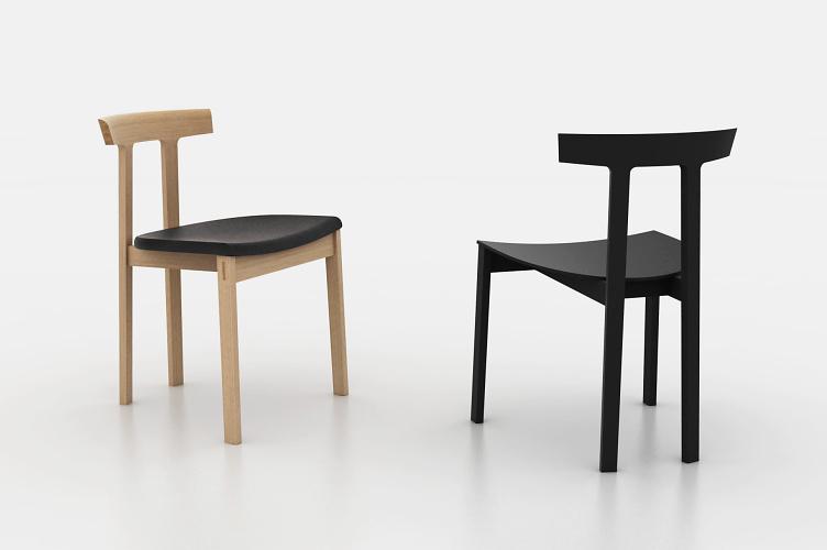 Bensen Torii Chair