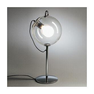 Ernesto Gismondi Miconos Lamp