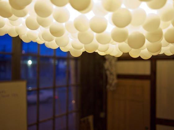 Graypants Cloud Lamp