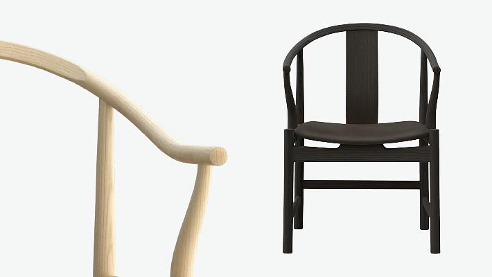 Hans J. Wegner PP56-PP66 The Chinese Chair