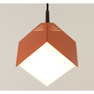 Julian Appelius Dado Suspension Lamp