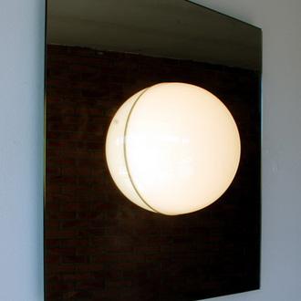 Marcello Morandini Elos Lamp