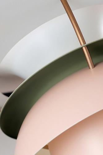 Poul Henningsen Ph 5 Pendant Lamp