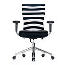 Antonio Citterio T-Chair