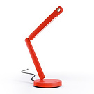Zaven Row Table Lamp